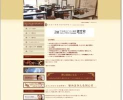 ルミエールネイルスクール(福島校)