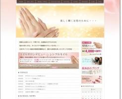 滋賀県のネイルスクール「ネイルサロンBIKKY」