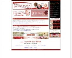 三重県のネイルスクール「luci-na」