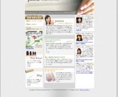 三重県のネイルスクール「pausa」