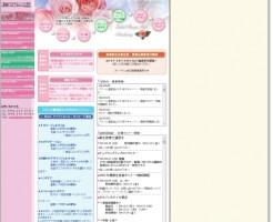 熊本県のネイルスクール「ソレイユ・ローズ・ネイルアカデミー」